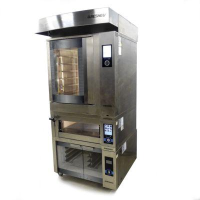 Пекарская стойка — печь конвекционная электрическая WIESHEU DIBAS 64 M, печь подовая электрическая WIESHEU EBO 64 S EXCLUSIVE , расстоечный шкаф WIESHEU GS, вытяжка WIESHEU