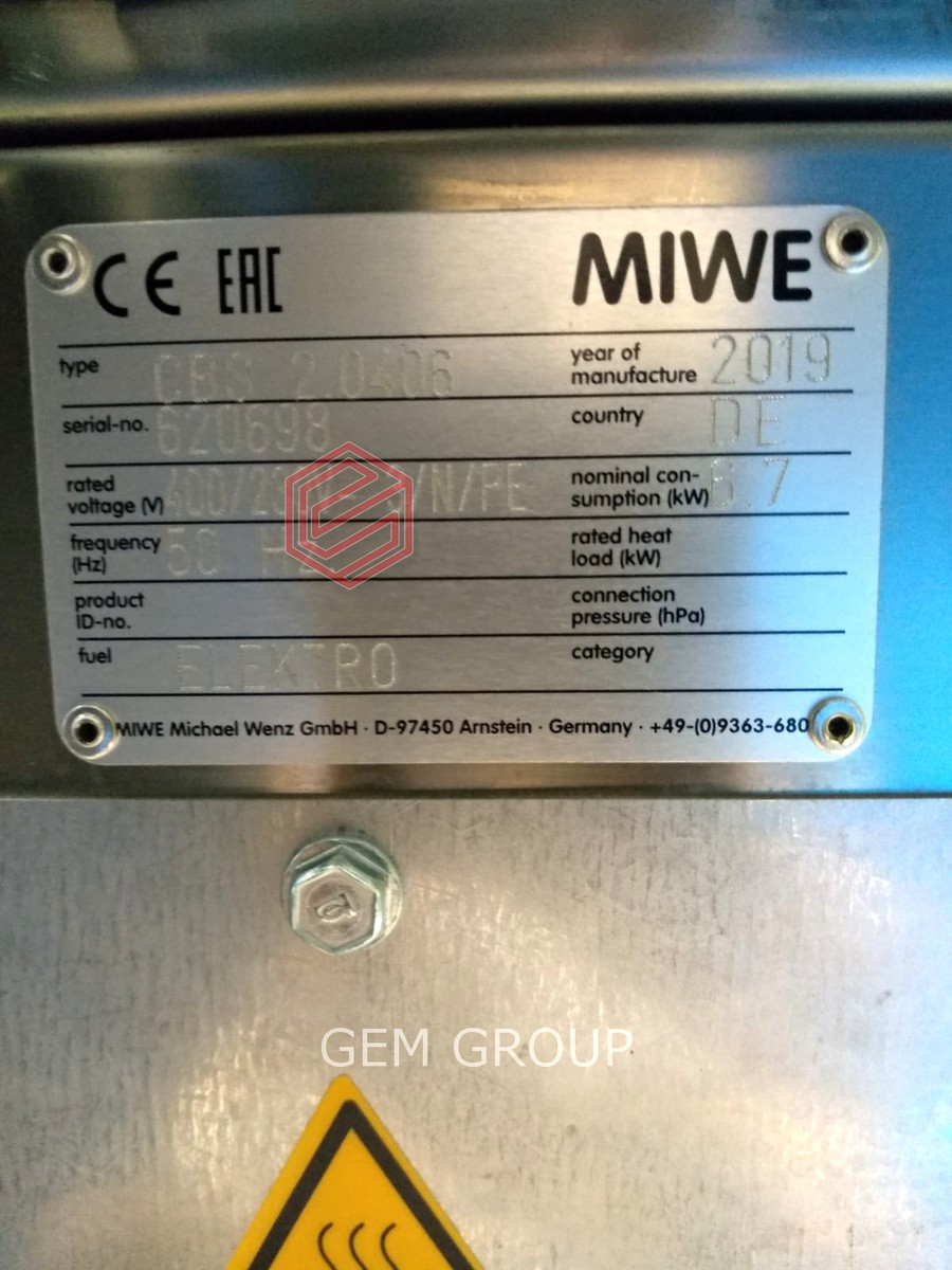 Печь подовая + конвекционная MIWE
